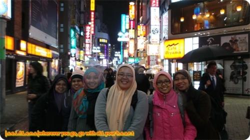 2g shibuya street